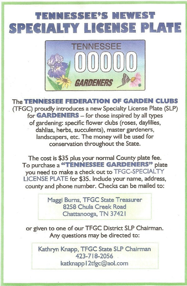 gardeners_tag-20130207