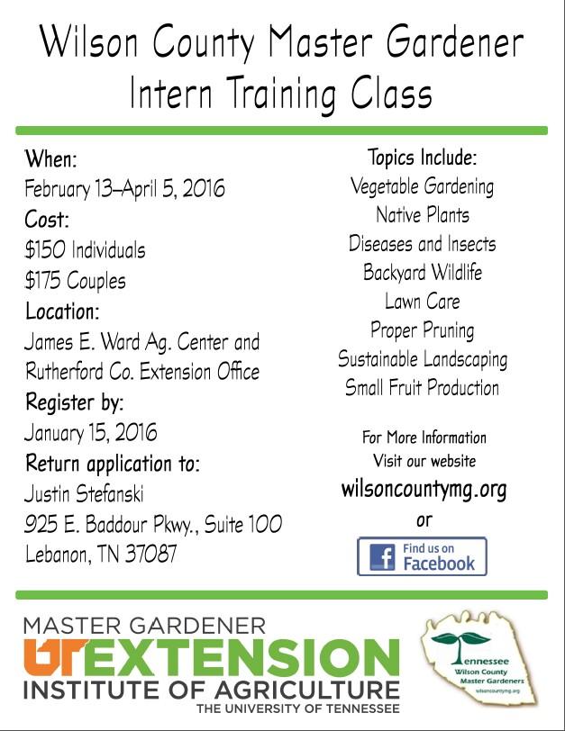2016 intern class